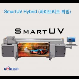 SmartUV Hybrid