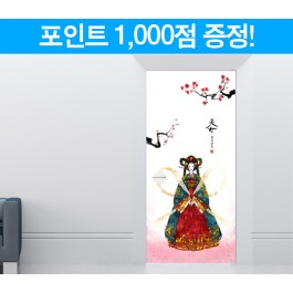 한국의 전통의상2