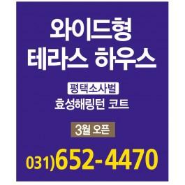 족자현수막 90*120cm vat포함