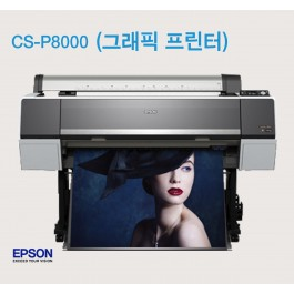 SC-P8000