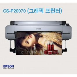 SC-P20070