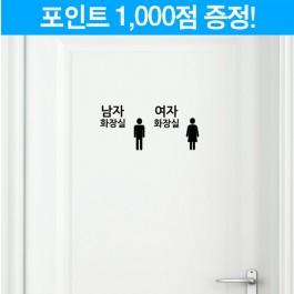 화장실 아이콘A