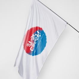 깃발제작 90*60cm (깃발단품)