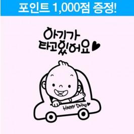 아기 자동차_A
