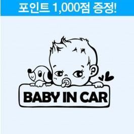 아기 자동차_C