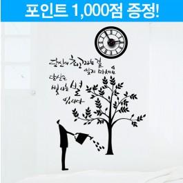 꿈꾸는 나무