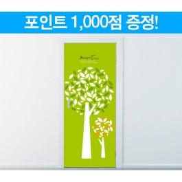디자인나무