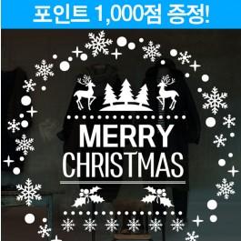 메리 크리스마스 타이포