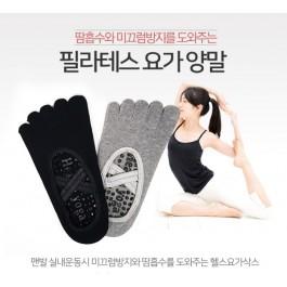 투밴드 필라테스양말/고급 요가양말/헬스