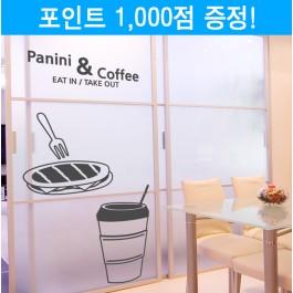 파니니 앤 커피