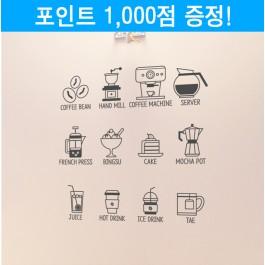 커피하우스 픽토그램