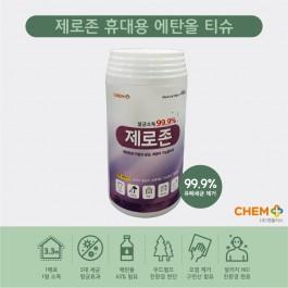 켐플러스 제로존 에탄올 티슈/항균티슈