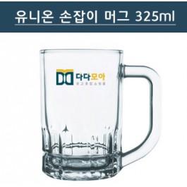 [투명유리] 유니온 손잡이머그325