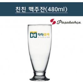 [투명유리] 친친 맥주잔